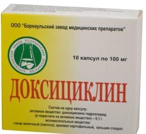 """препарат """"Доксициклин"""""""